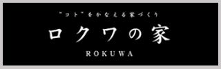 ONO-GUMI